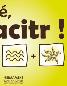 Acc wctr 1