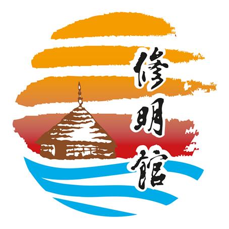 Logo shumeikan nc 1