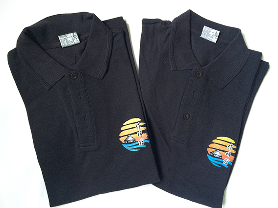 Shumeikan t shirt 1