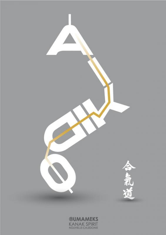 Umameks aikido typo 2